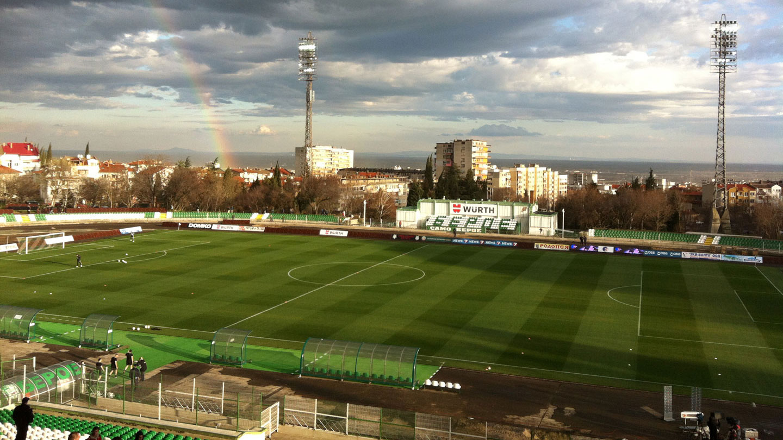 "Реновация на тревното покритие на стадион ""Берое"" – гр. Стара Загора"